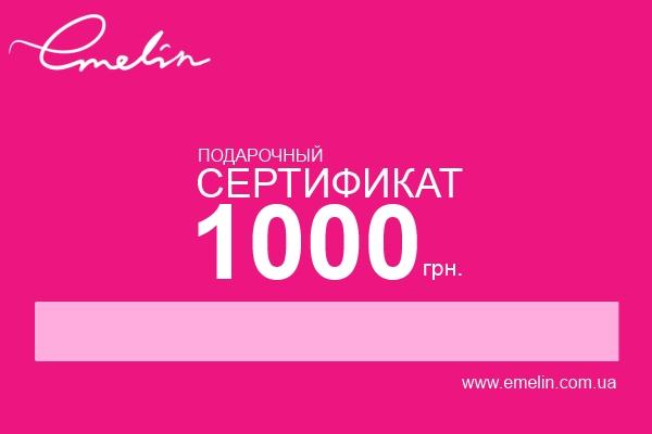 Сертификат1000